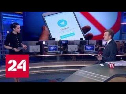 Без Telegram: россиянам напомнили об альтернативах, Дуров борется за мессенджер - Россия 24