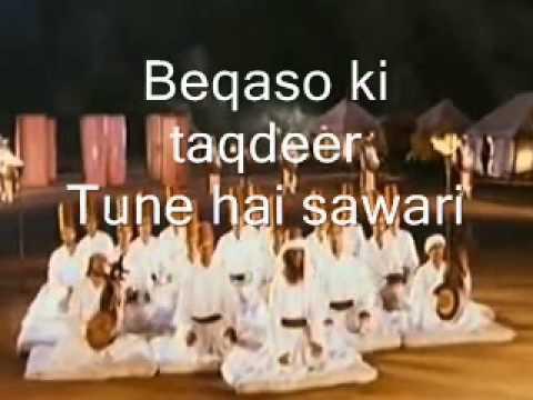 Khwaja Mere Khwaja-Instrumental & Lyrics-Jodha Akbar