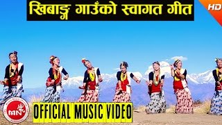 download lagu New Nepali Lok Geet 2016/2073  Swagat Khibang Gau gratis