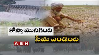 Monsoon Covers Coastal AP But Poor Rainfall Raises Drought In Rayalaseema | Part 2