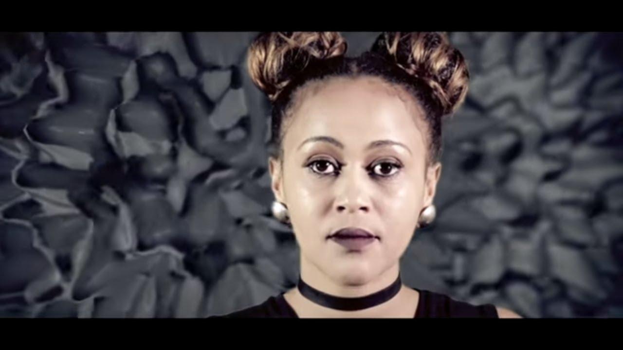 Haymi - ላንተ ነው Lante New (Amharic)