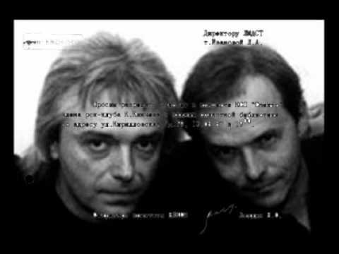 Кинчев Концерт в библиотеке 1987.08.13