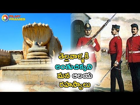 Indian Temple Mysteries That English People Did Not Find | Filmy Frames