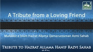 Tribute to Hazrat Allama Hanif Razvi رحمة الله عليه - Mufakkir e Islam Allama Qamaruzzaman Azmi