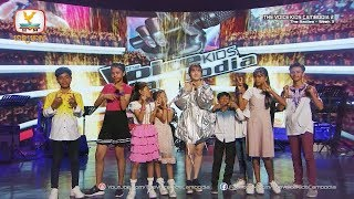 សរុបលទ្ធផល (The Battles Week 3 | The Voice Kids Cambodia Season 2)