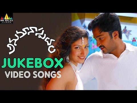 Anumanaspadam Jukebox Video Songs | Hamsa Nandini, Aaryan Rajesh | Sri Balaji Video