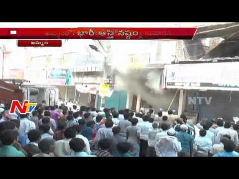 Fire Accident in Metal Showroom at Khammam District Photo Image Pic