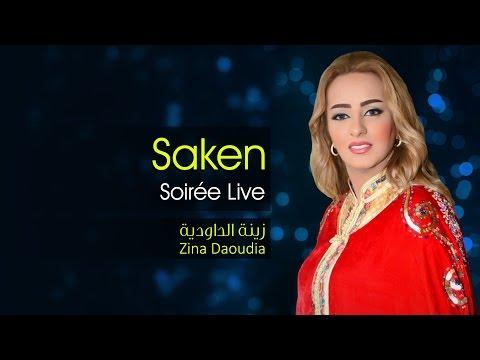 Zina Daoudia - Saken (Soirée Live)   زينة الداودية - الساكن