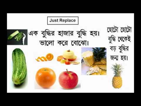 Daily health care and enjoy a video Jana Gana Mana Adhinayaka Jaya - Indian National Anthem ( S