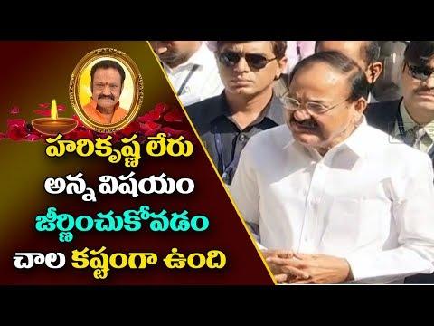 Vice President Venkaiah Naidu Pays Homage to Nandamuri Harikrishna