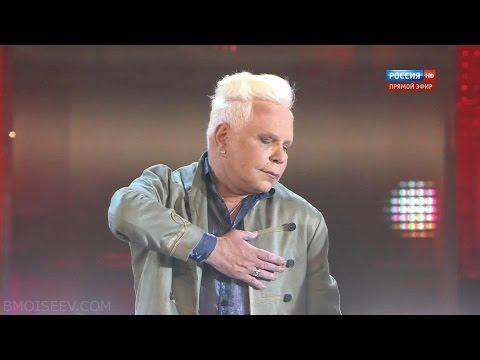 Борис Моисеев - Глухонемая любовь [НОВАЯ ВОЛНА 2014]