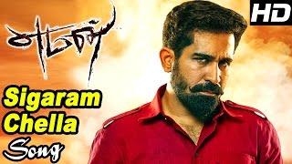 Yaman | Yaman Tamil full Movie scenes | Sigaram Chella Video song |Vijay Antony falls for Mia george