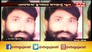 Bhavnagar Crime: Palitana નજીકના રંડોળા ગામે લૂંટના ઈરાદે વૃદ્ધ દંપતીની કરપીણ હત્યા | Vtv News