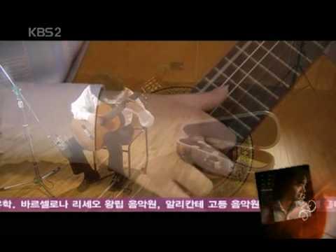 Daekun Jang : Miguel Llobet - El noi de la Mare