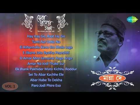 Pujor Gaan | Best Of Manna Dey | Old Bengali Songs Audio Jukebox...