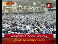 Eid-ul-Azha Prayers Being Offered at Masjid an-Nabawi