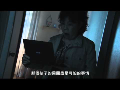 貞子2:鬼胎輪迴劇照