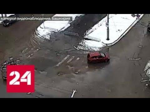 Башкирский инспектор ДПС, уличенный во взяточничестве, избавлялся от улик в ходе погони - Россия 24