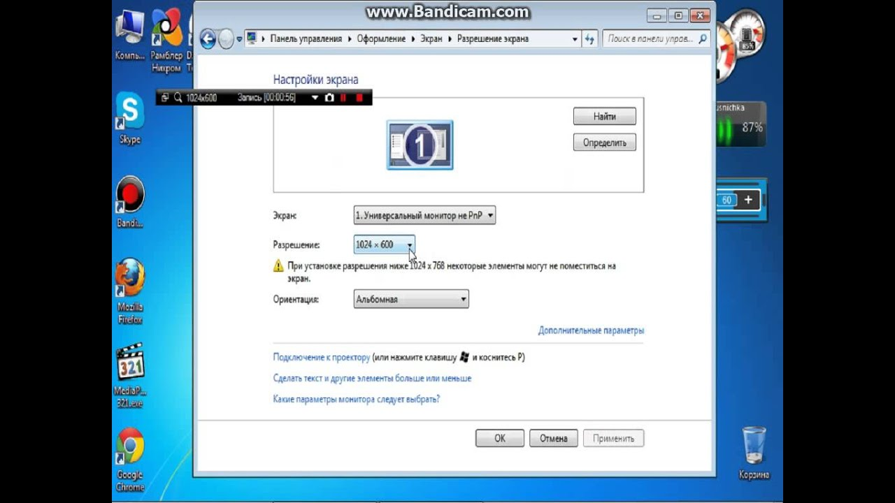 Как сделать 2 экран на windows 10 937