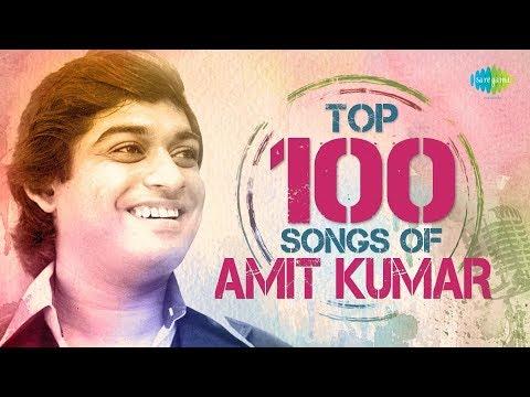 Top 100 songs of Amit Kumar | Gun Gun Kare Mon | Ja Peyechhi | Jhar Jhar Jhare | Pelam Tomay