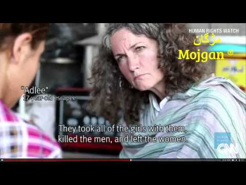 Copy Of 4 Isis Tries To Justify Enslaving, Sex With Women, Girls: Islamic Law Quran Sharia Law video