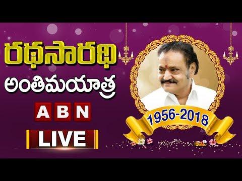 Nandamuri Harikrishna Last Rites LIVE | Anthima Yatra | #RipHarikrishna | ABN Live