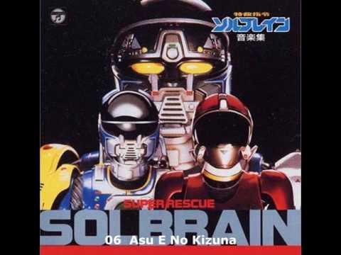 Tokkyuu Shirei Solbrain - 06. Asu E No Kizuna