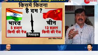 All you need to know about PM Narendra Modi visit to China on April 27-28