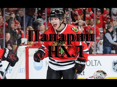 Панарин феерит в НХЛ/Panarin fuerit in the NHL