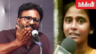 Director Ram Slams Media | Effect of Globalisation ? Bold Speech | Justice for Anitha : Ban NEET