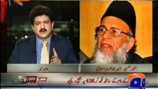 Syed Munawar Hasan Views On DPC LongMarch & Fakhruddin G Ibrahim As CEC - 9 July 2012