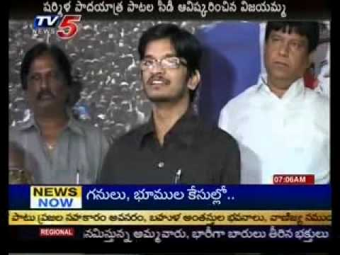 YSR Congress Party Padayatra Songs  - TV5