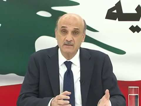 Dr. Geagea's press conference in Maarab 2-4-2015