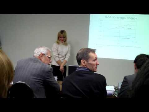 Видео как проходит защита диплома ru Защита диплома в ЛЭТИ кафедра ФЭТ часть 1