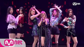 [(G)I-DLE - LATATA] KPOP TV Show | M COUNTDOWN 180524 EP.571