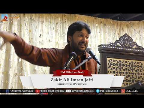 Zakir Ali Imran Jafri | Jashan Eid Milad un Nabi | Dua-e-Zehra (Northampton)