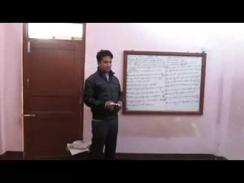 English Grammar taught by Hira Mani Gyawali Nepal