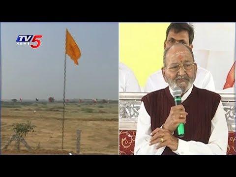 Suvarnabhoomi Shilpa's Suvarna Sampada 2 Venture Launched By K Viswanath | TV5 News