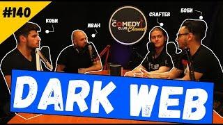 Dark Web #140 Комеди Клуб Подкаст
