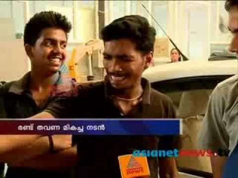 State School Kalolsavam 2014, Curtain Raiser, Best Actor video
