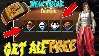 PUBG MOBILE NEW TRICK 18,JULY | GET FREE 2 LEGENDARY EMOTE | PERMANENT PARACHUTE | AND MASK