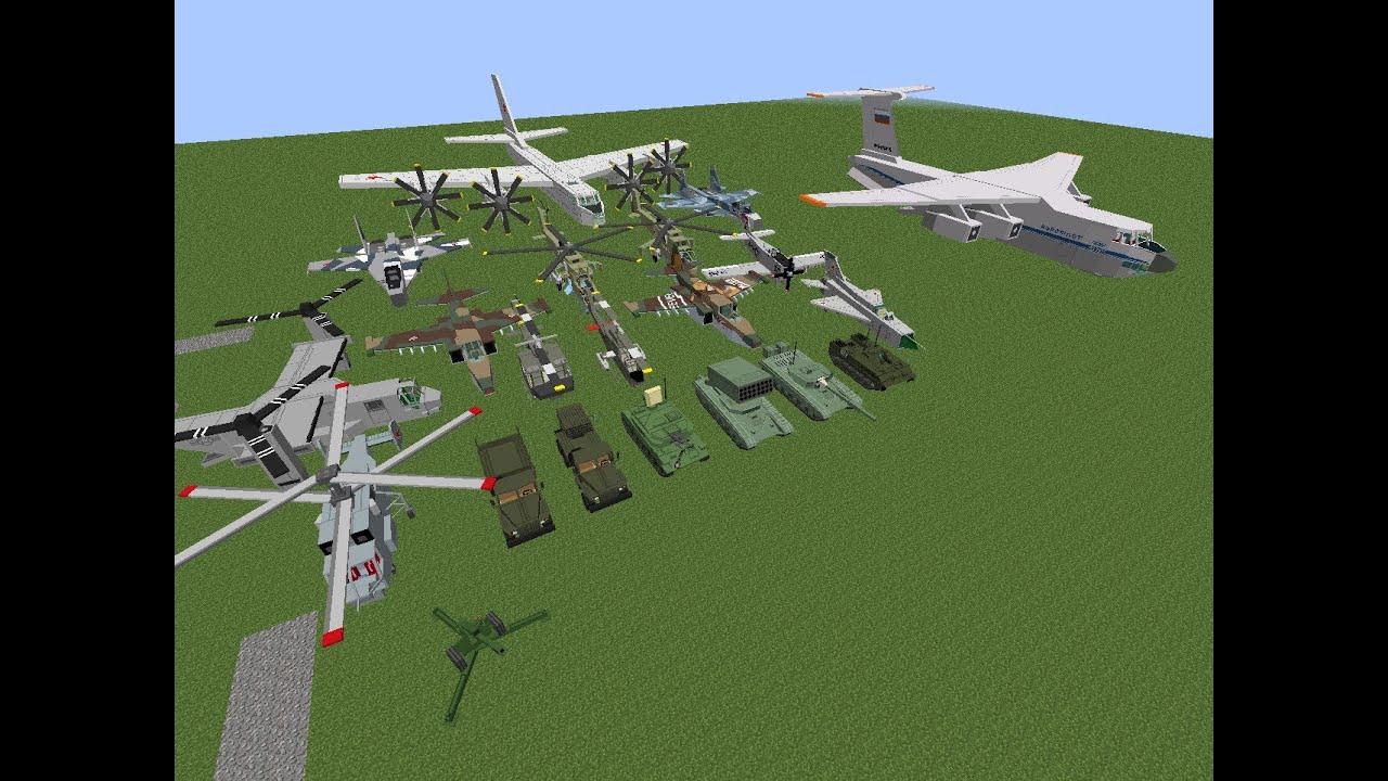 Minecraft Blueprint Mod Minecraft Flans Mod Extra