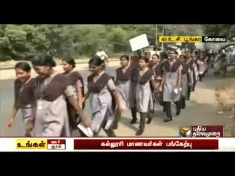 World Cancer Day: Awareness rally held in Coimbatore
