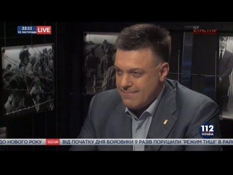 """Олег Тягнибок про найактуальніше в етері телеканалу """"112 Україна"""""""