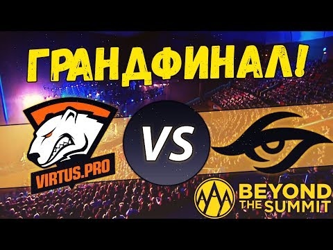 ГРАНДФИНАЛ SUMMIT 7 | Virtus Pro VS Secret EPIC