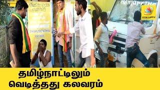 Cauvery Water War: Karnataka vehicles and hotel attacked in Tamil Nadu