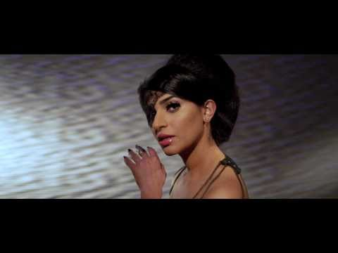 Nadia Ali - 'Rapture' (Avicii New Generation Mix Official Video)