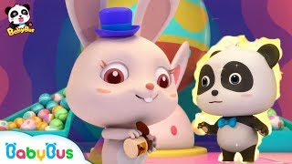 Rabbit Momo's Magic Chocolate Balls | Toy World Exploration | Car Song & Cartoon | BabyBus