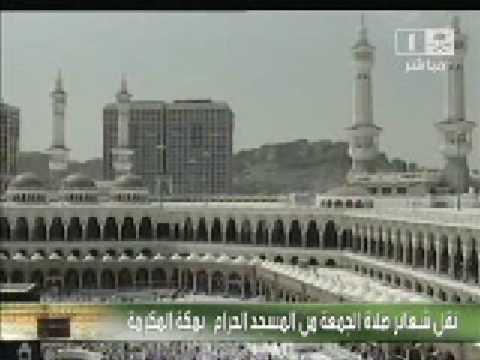 Ali Mullah Friday Azan