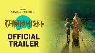 Shonar Pahar   Official Trailer  Tanuja Mukerji  Soumitra  Jisshu  Parambrata  Arunima  Gargi  Neel